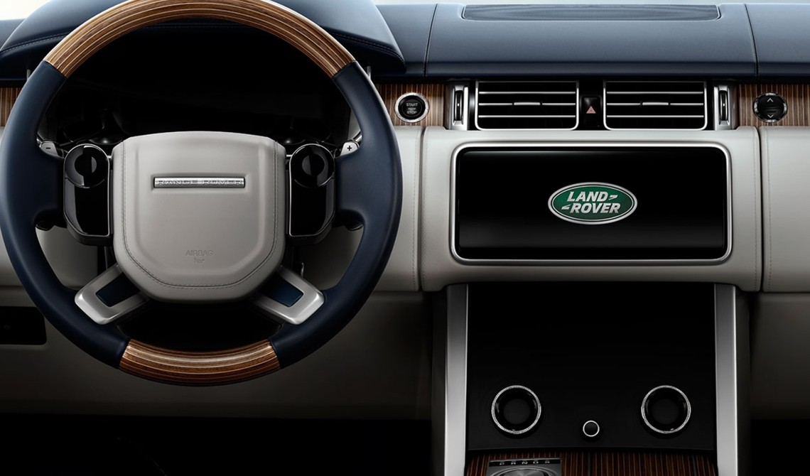 Land Rover Range Rover SV Coupe 7