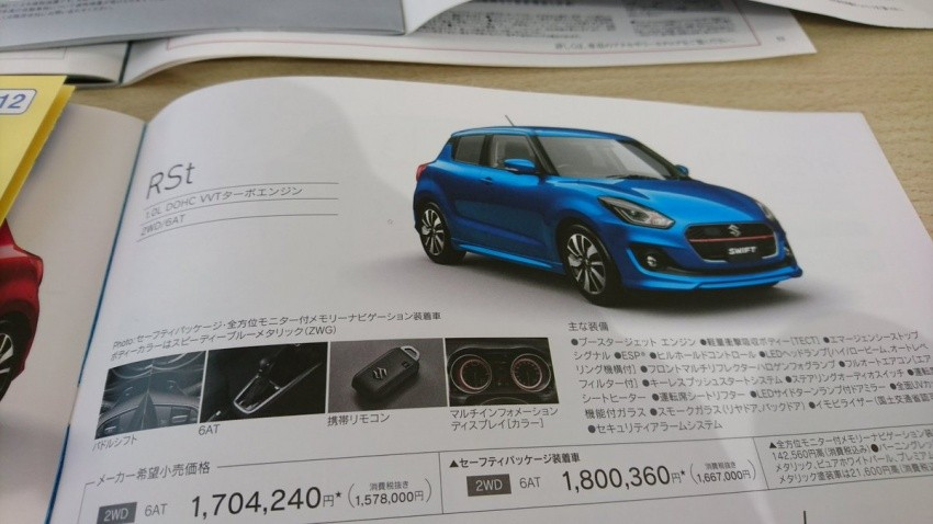 suzuki-swift-ggfh