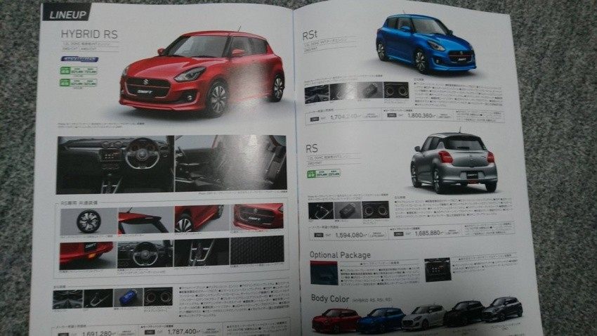 suzuki-swift-dfg